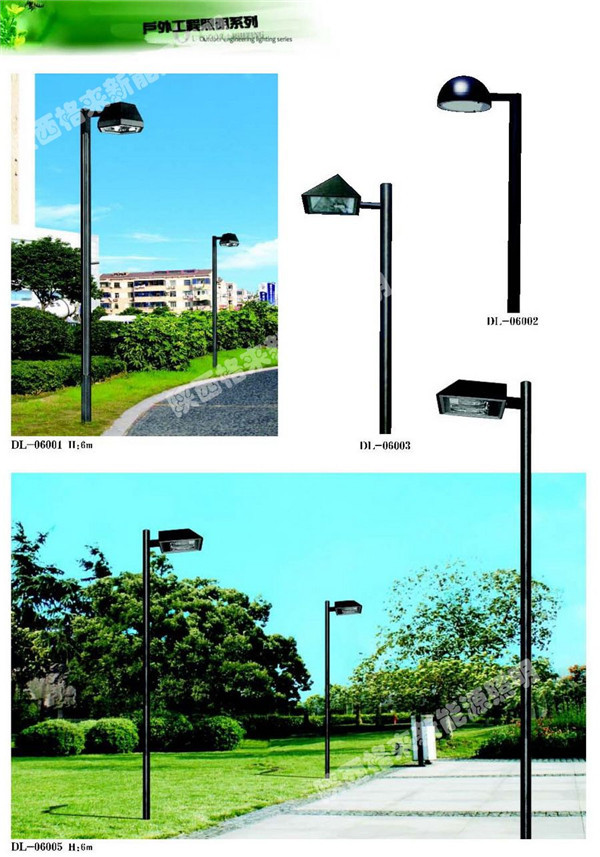 青海贝博bet体育下载照明园林亮化LED庭院灯 户外景观贝博下载GL044