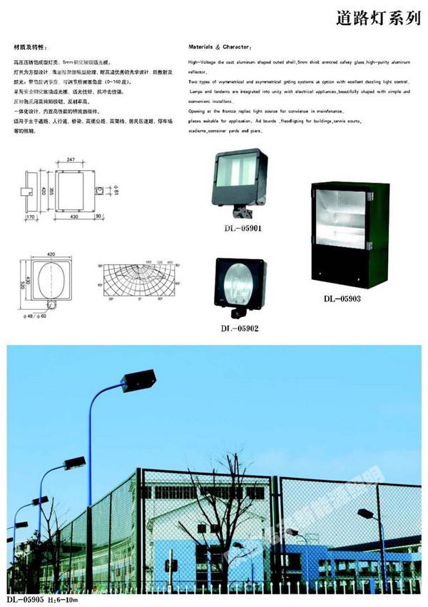 贝博bet体育下载照明铝型材景观灯庭院灯LED灯具户外道贝博下载TYN-GL045