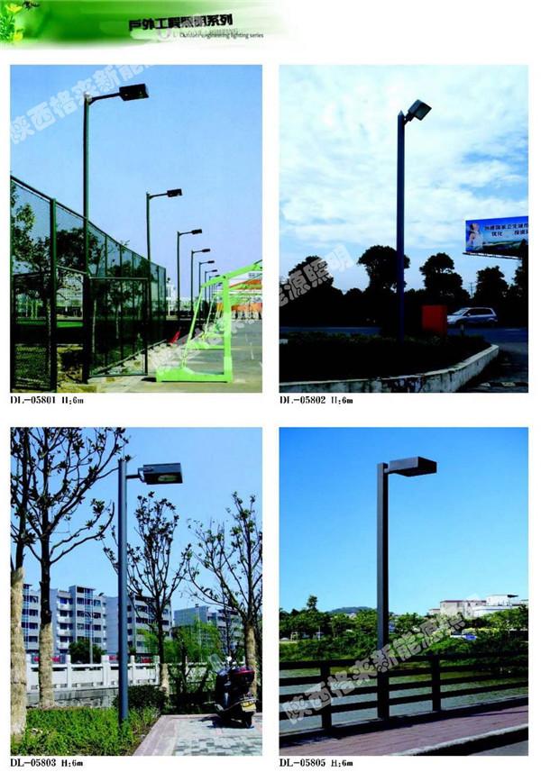 陕西贝博bet体育下载照明LED铝型材庭院灯 景观庭院贝博下载GL046