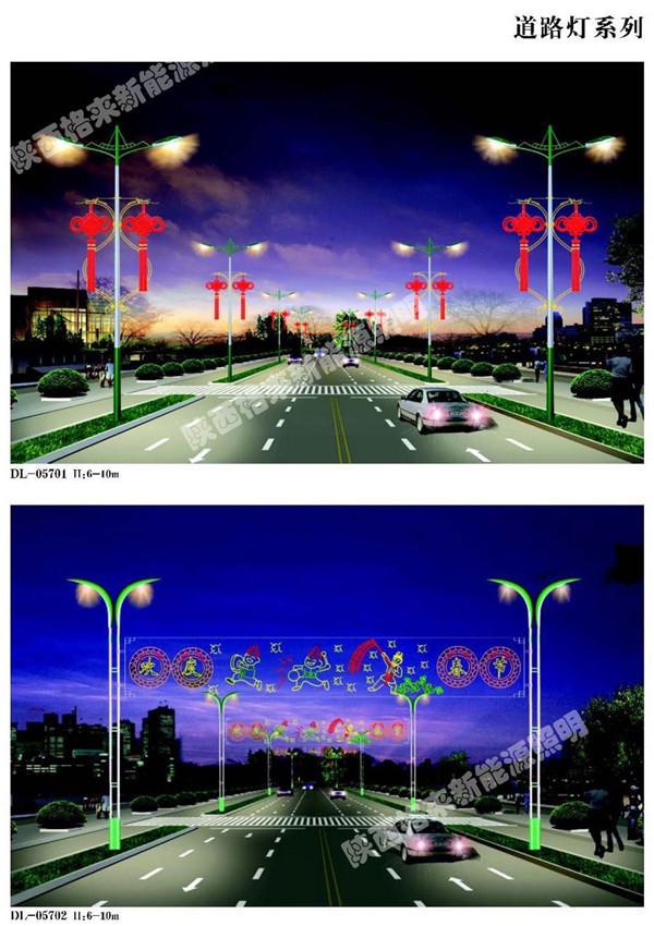 贝博bet体育下载厂家低价供应6米新型优质户外LED市电贝博下载YN-GL049