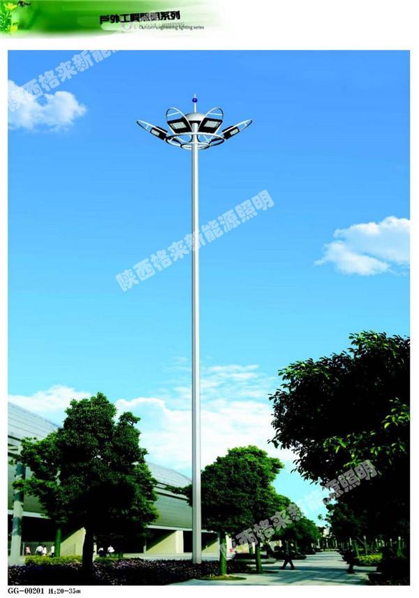 陕西贝博下载厂 户外球场高杆灯 高杆灯广场GL052