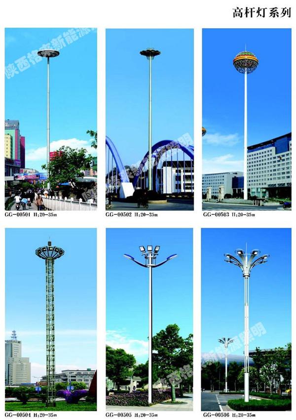 厂家定做升降式15米 20米 25米30米不锈钢高杆灯GL053
