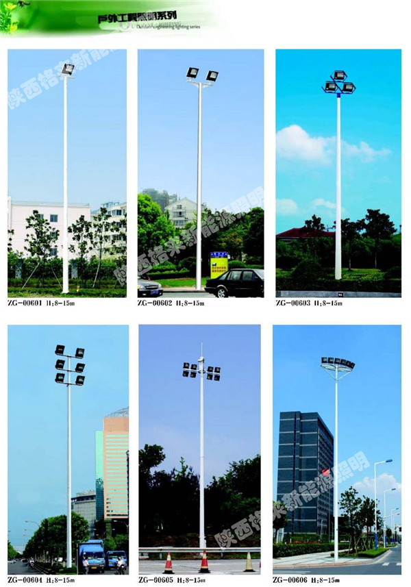 高杆中华灯 led高杆灯 户外球场广场高杆灯 GL056
