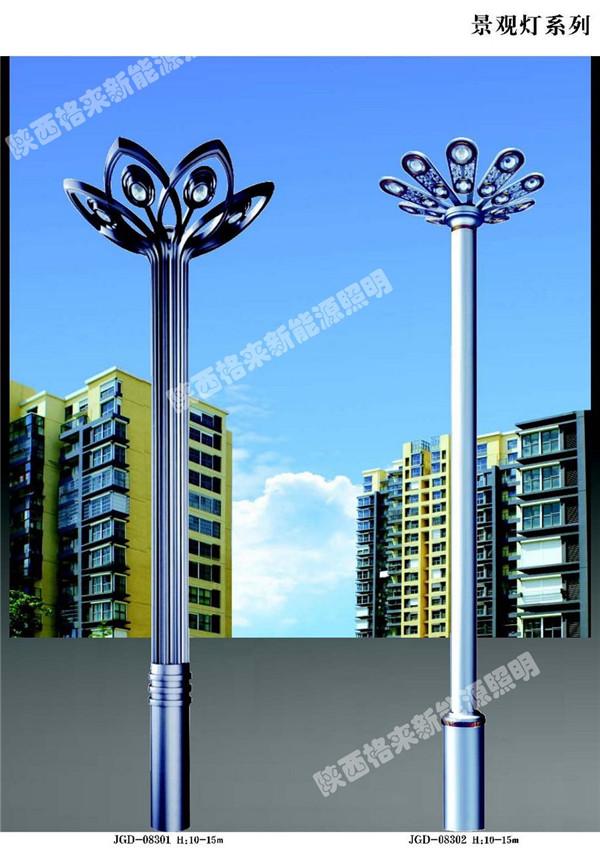 平凉户外广场照明 柱头灯 LED庭院景观灯GL059