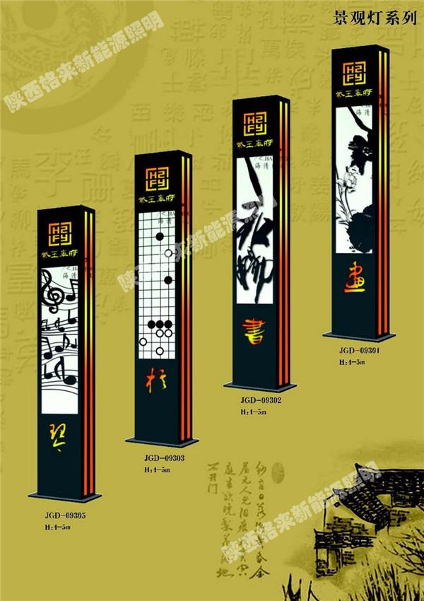 高端柱头观景灯 现代方形精美景观灯 GL064