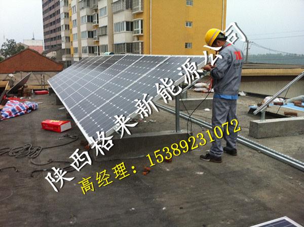 陕西光伏发电工程咸阳市大棚|屋顶|家庭离网光伏发电