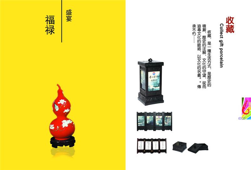 A081-082 拷贝