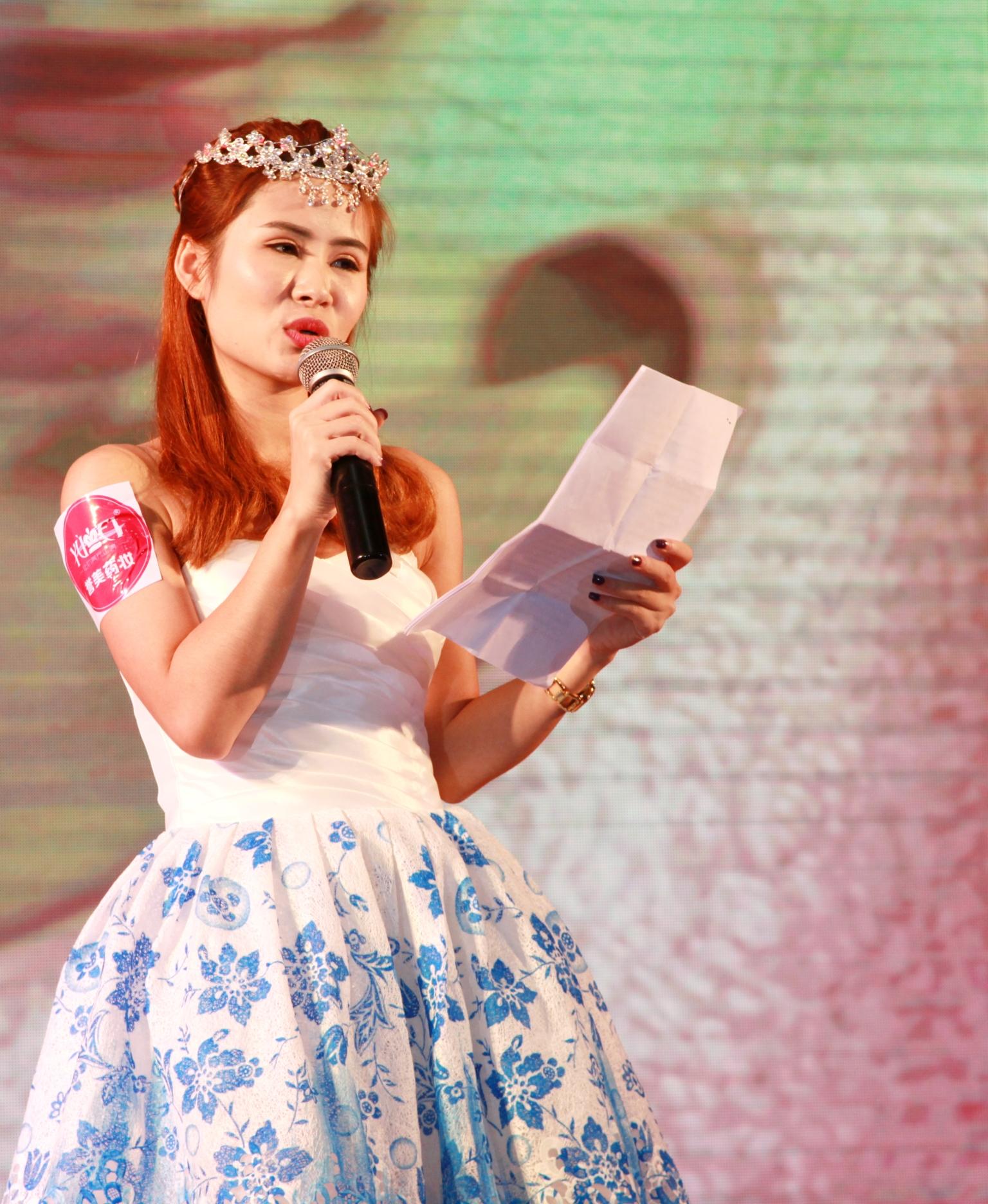 加盟商肖小姐龙8国际下载