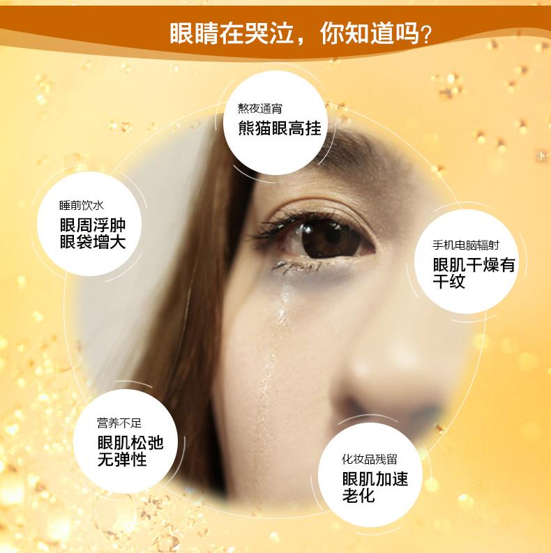 怎样淡化黑色素_怎样去除黑眼圈|怎样消除黑眼圈|如何消除黑眼圈|如何去黑眼圈 ...