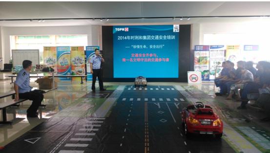 2014年美高梅国际官网交通安全培训