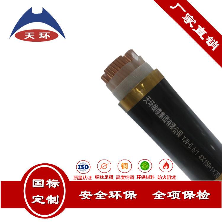 国标YJV铜芯电力电缆