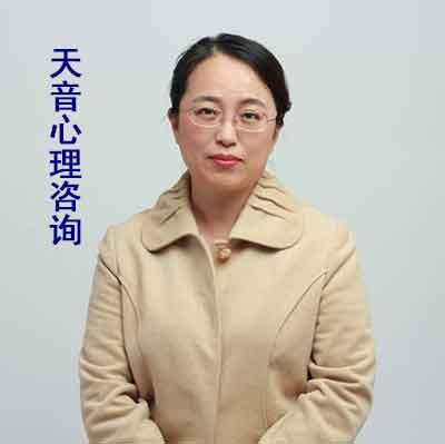 李洪霞老师