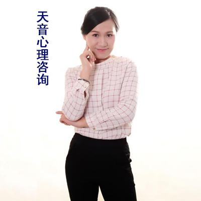 董志华老师