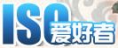 ISO爱好者官网