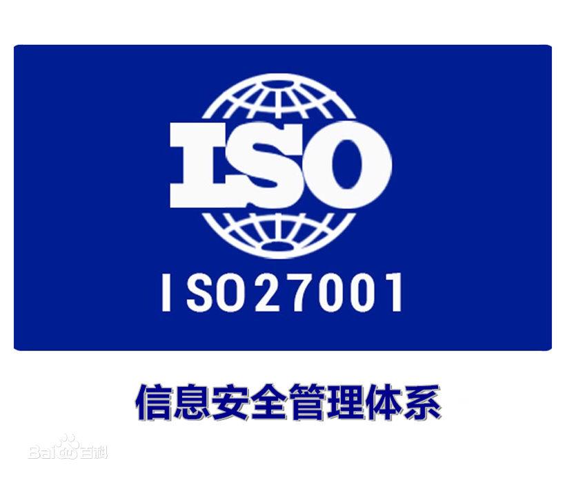 ISO27001認證,由英國標準協會(BSI)于1995年2月提出,并于1995年5月修訂而成的,1999年BSI重新修改了該標準。分為兩個部分:BS7799-1,信息安全管理實施規則BS7799-2,信息安全管理體系規范。