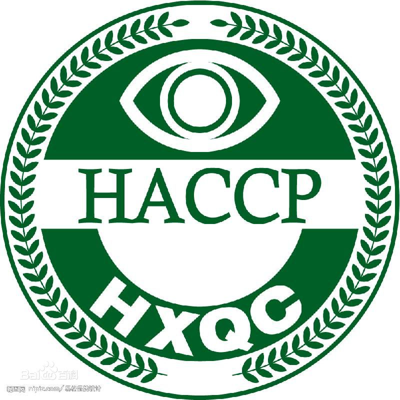 HACCP體系是Hazard Analysis Critical Control Point的英文縮寫,表示危害分析的臨界控制點。HACCP體系是國際上共同認可和接受的食品安全保證體系,主要是對食品中微生物、化學和物理危害進行安全控制。