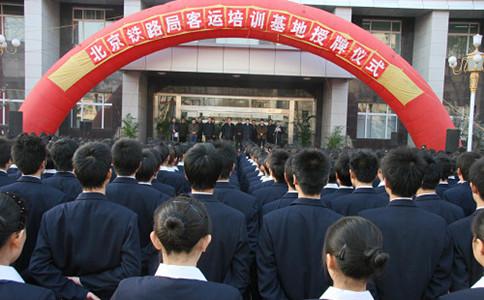 河北石家庄铁路学校