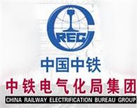 石家庄铁路学校合作定向就业单位中国中铁