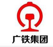 石家庄铁路学校就业安置合作单位广铁集团