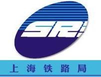 石家庄铁路技校定向输送单位上海局