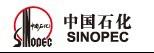 中國石化集團公司網站