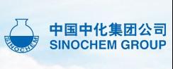 中國中化集團公司