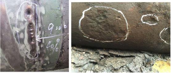管道腐蝕缺陷評價技術
