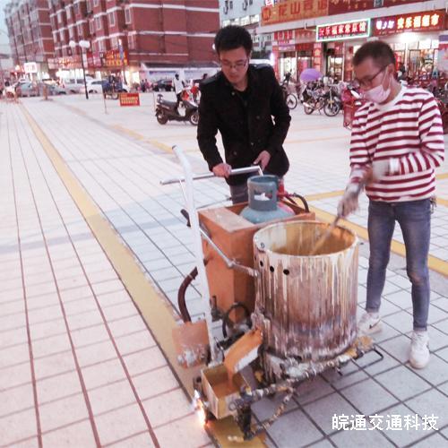 陈桥菜场停车整治划线工程