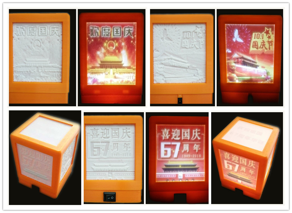 3D打印炫彩浮雕燈箱