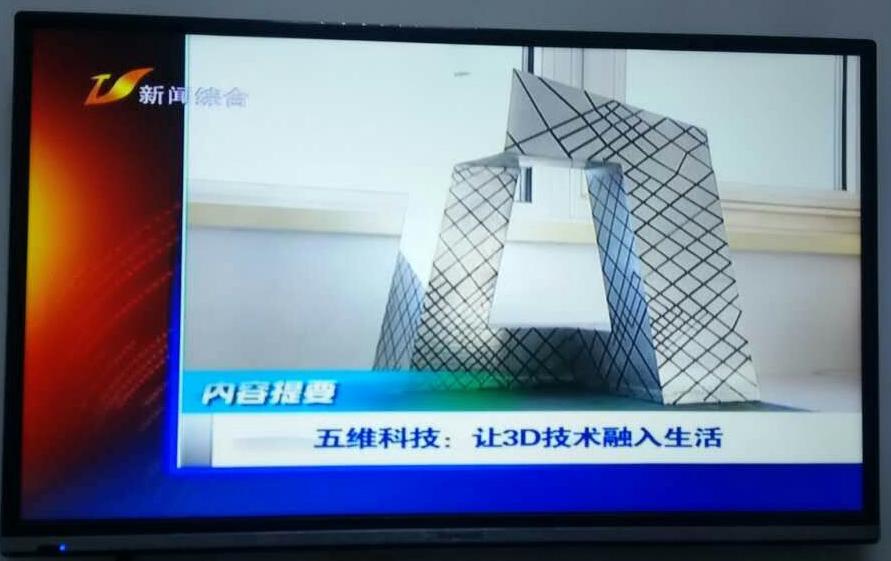 唐山電視臺專訪