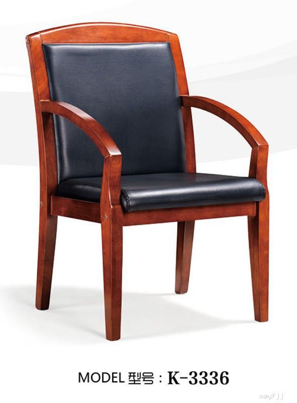 亚博体育苹果APP木制亚博app苹果下载地址椅 雅凡亚博体育app苹果版本实木架会议椅