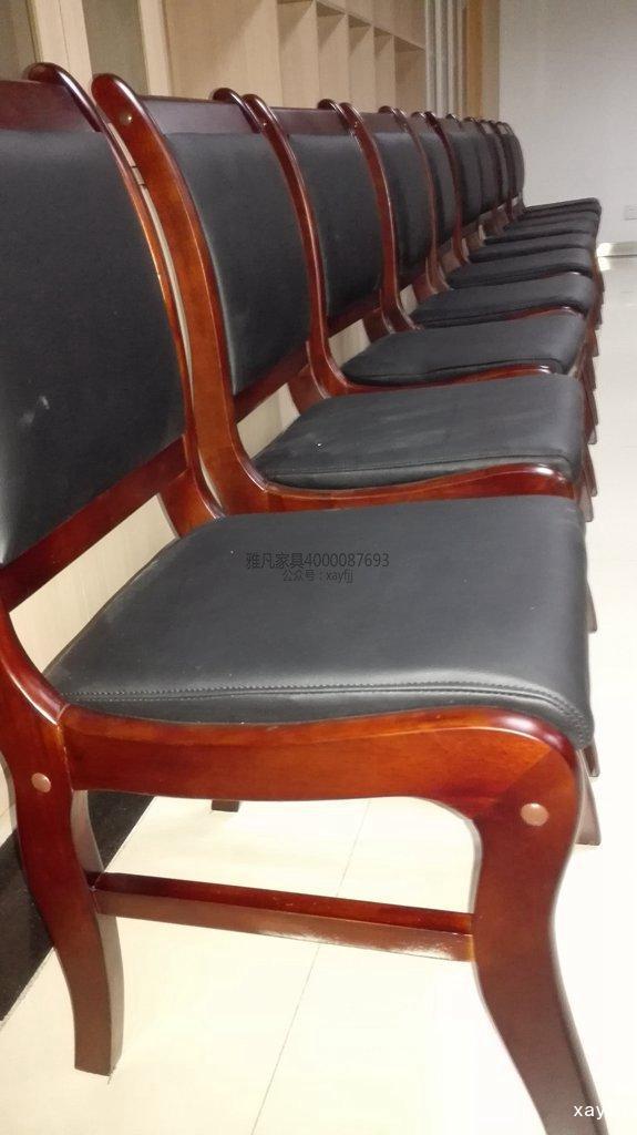 木架會議椅
