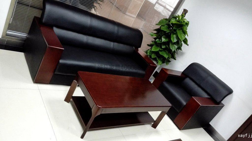 木扶手沙發