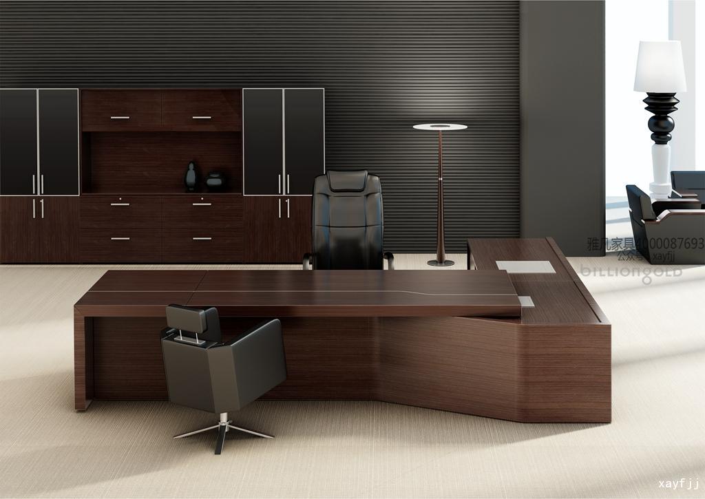 高端辦公桌
