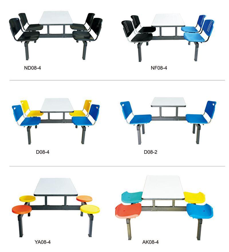 西安連體餐桌椅