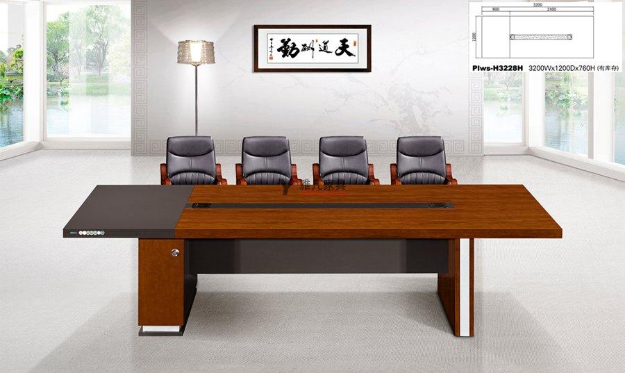 会议室桌椅的规划布置要点