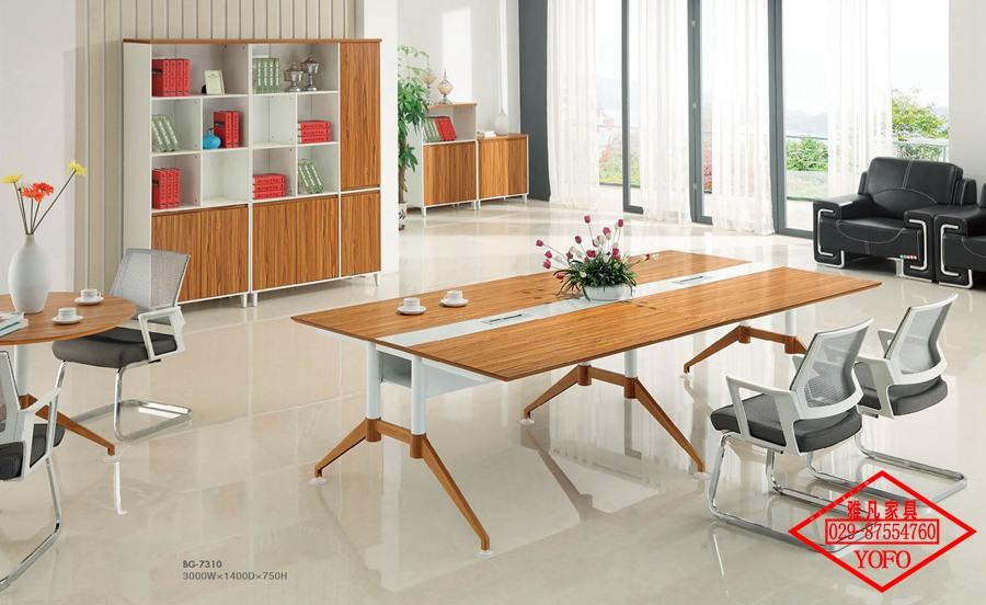 辦公桌鋼架
