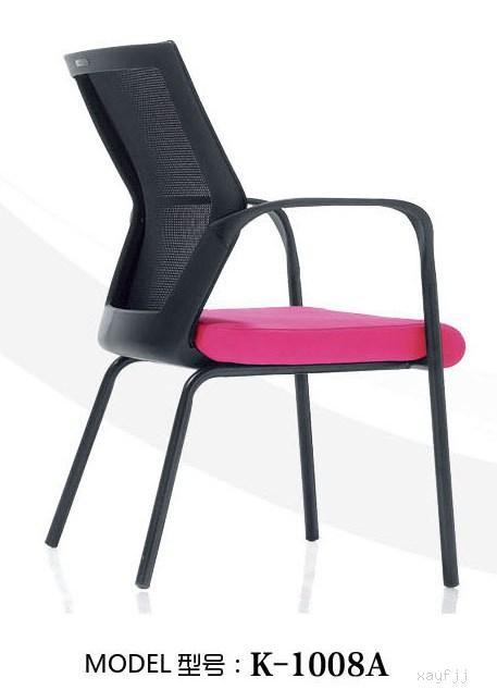 四腳會議椅