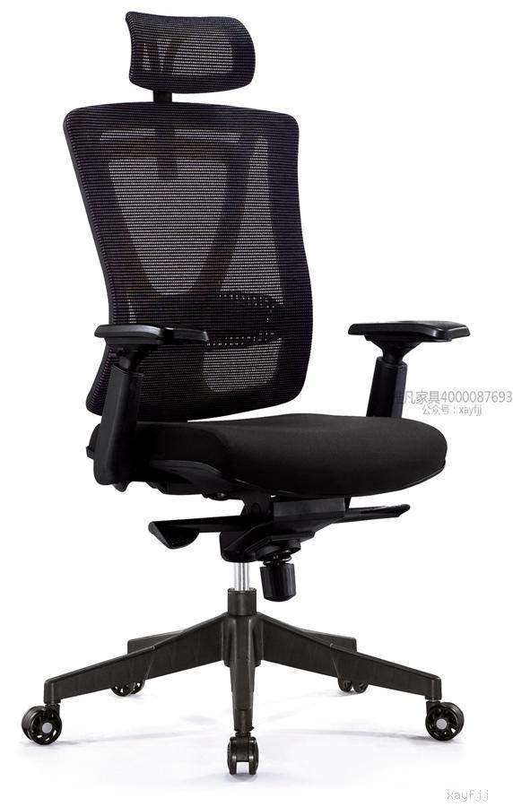 精品网布大班椅-配有多功能飞机底盘及3D扶手,尽享奢华体验