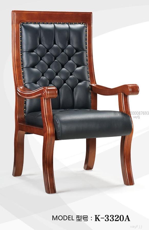 木架辦公椅