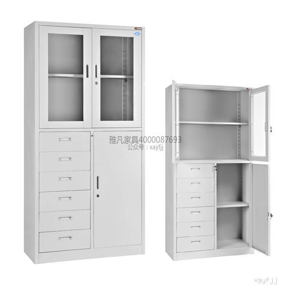 亚博体育苹果APP铁皮柜批发 钢制偏六斗文件柜档案柜器械柜