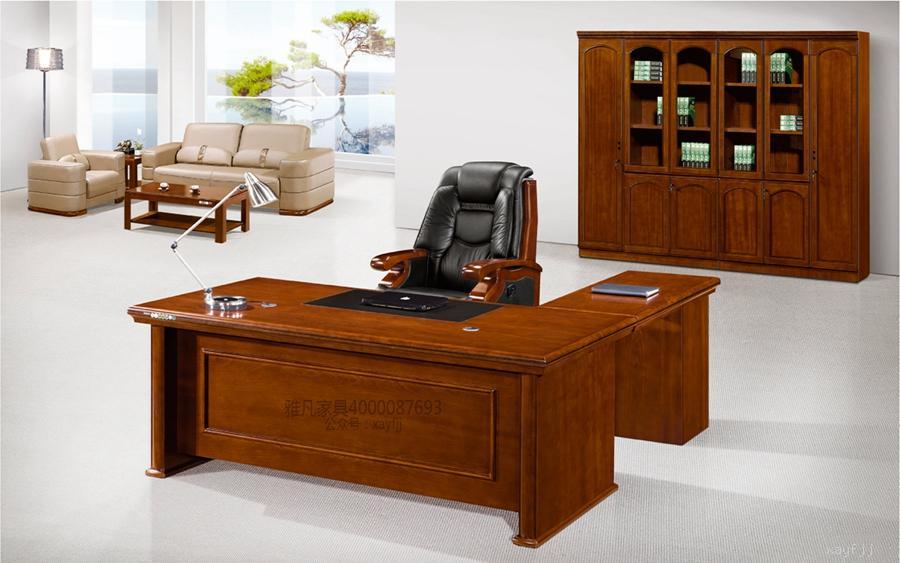 木制經理辦公桌