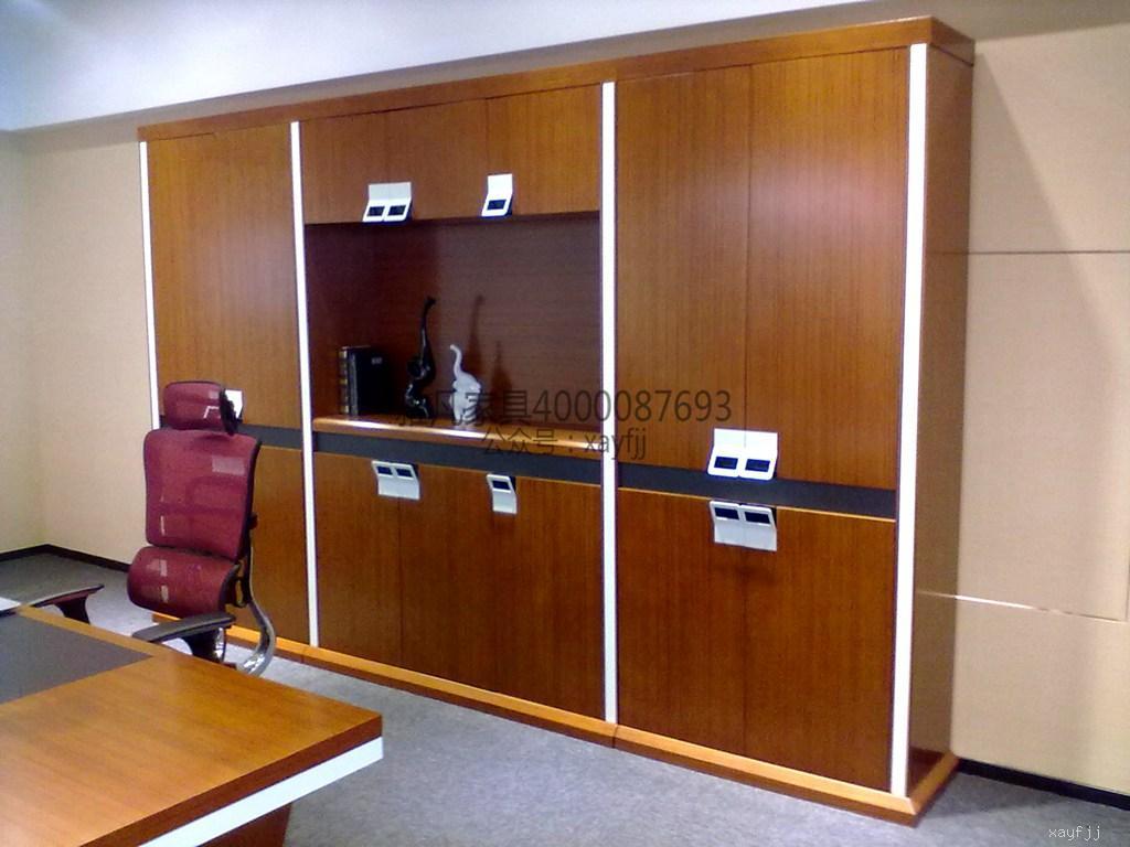 木制文件組合柜