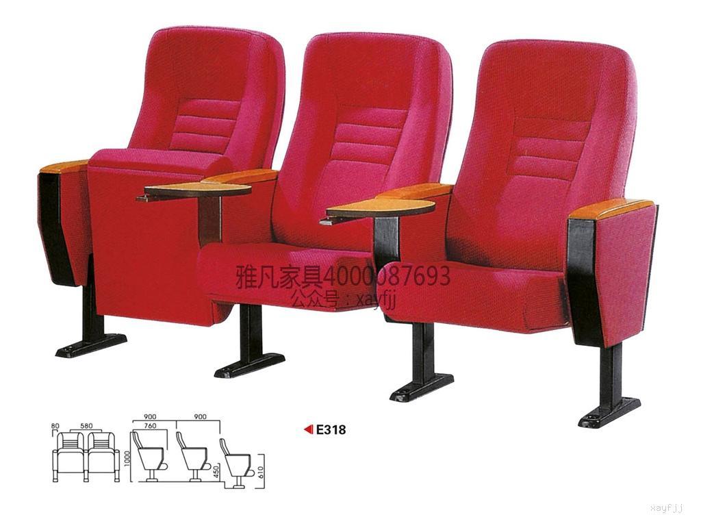 折疊禮堂椅