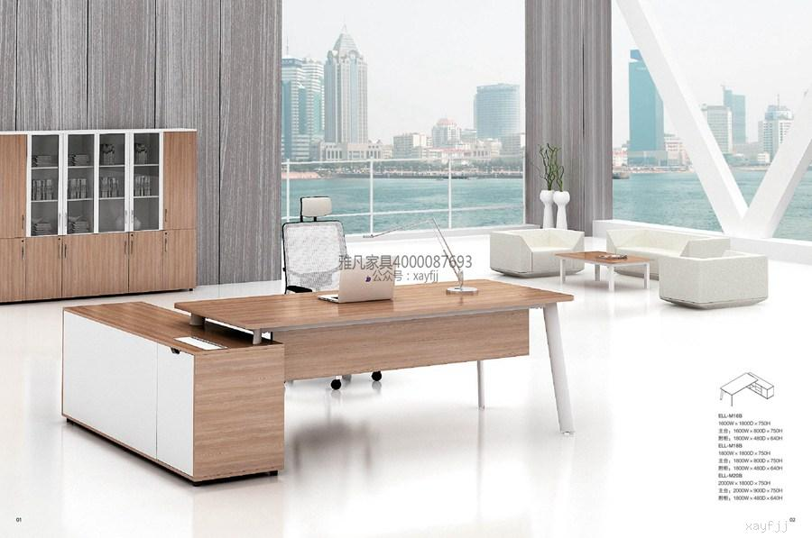 鋼木組合經理桌