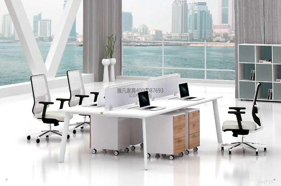 屏風辦公桌