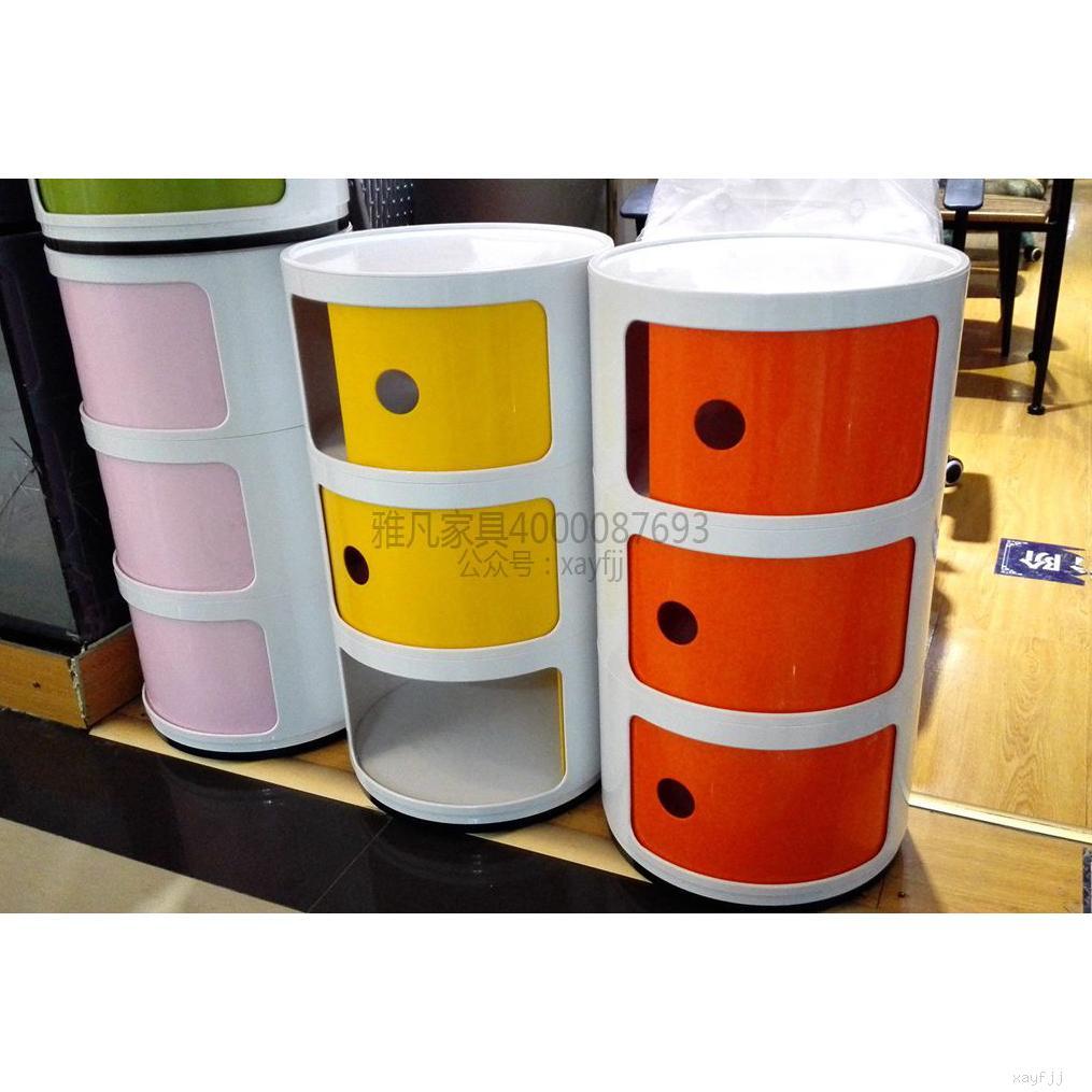 亚博体育苹果APP配套亚博app苹果下载地址亚博体育app苹果版本 雅凡定制批发时尚ABS材质储物桶