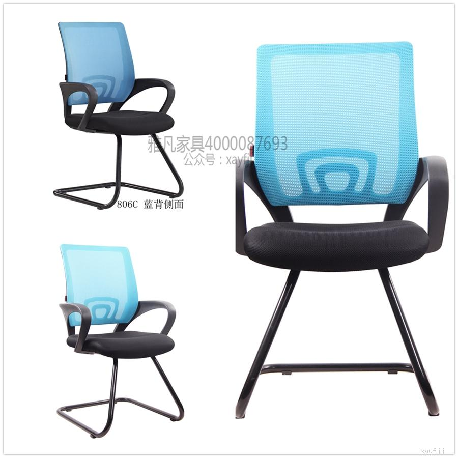 弓形會議椅