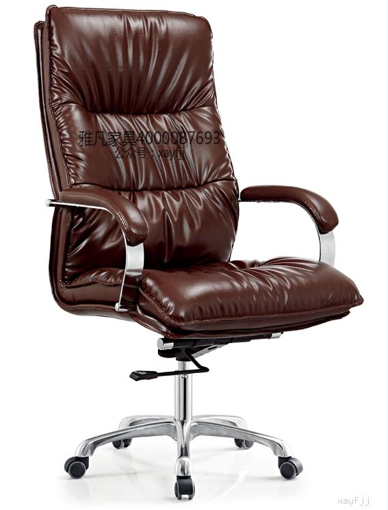 特价时尚亚博app苹果下载地址椅大班椅经理椅弓形会议椅桌前椅