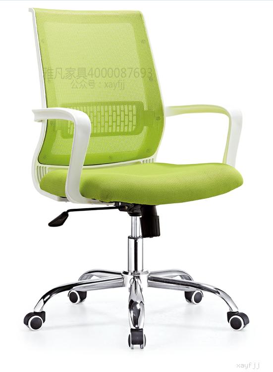 特价时尚亚博app苹果下载地址椅职员椅电脑椅会议椅桌前椅弓形椅